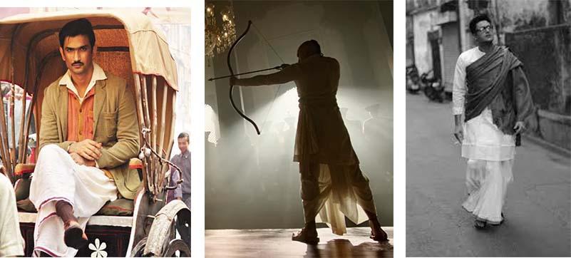 The Dhoti in Film